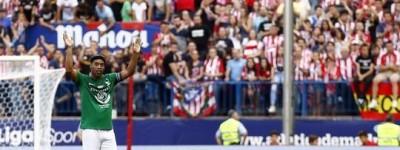 Veja lances ! Com varias estrelas em campo R10 brilha em  despedida do Vicente Calderón