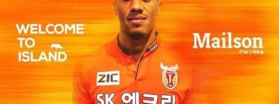 Atacante Brasileiro ex-CRB acerta no Jeju United da Coreia e diz viver experiência única !
