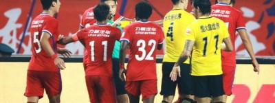 Com gol do Brasileiro Fernandinho Clássico chinês Termina empatado e com tumulto no Final!
