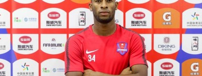 Brasileiro de 26 anos deixa Olympiacos e acerta com clube chinês por 2 temporadas !
