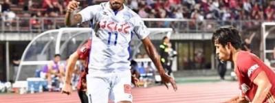 Brasileiro Diego Gonçalves,ex- Paraná, embarcou para o Japão rumo a um novo desafio !