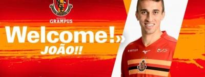 Meia ex-São Paulo acerta com clube japonês após viver grande momento em Portugal !
