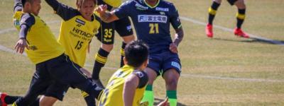 Brasileiro revelado pelo Vitória está no Japão há alguns anos e almeja pelotão da frente!