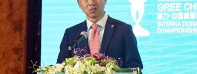 Gigante Asiática nomeia presidente e pretende investir no Brasil e em países Sul-Americano