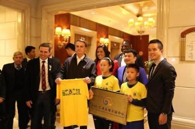Presidente brasileiro participa da cerimônia de inauguração do Centro de futebol na China!