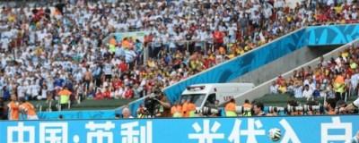 Brasileiros aliam-se com megaempresa Asiática na aquisição de Clube de futebol na China !