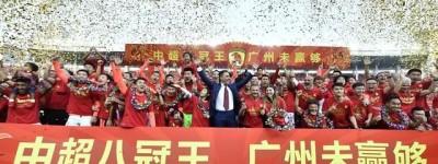 Federação Chinesa pretende reduzir salários de atletas de clubes grandes retroativamente!