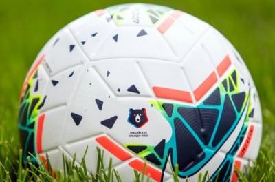 Com vários brasileiro na liga , campeonato russo da segunda divisão se dá como encerrado !