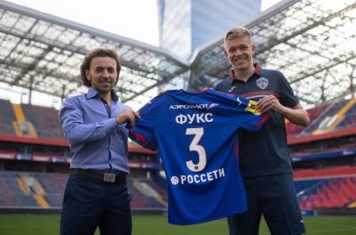 Brasileiro ex-internacional ,foi comprado pelo clube russo por R$ 53 milhões !