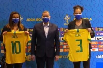 Futebol feminino mundial celebram igualdade de pagamento para a seleção brasileira !