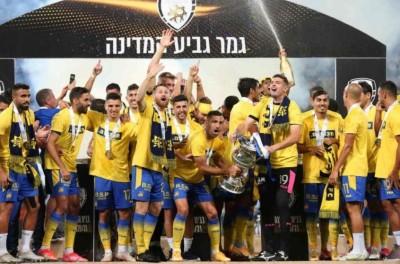 Goleiro Brasileiro Daniel Tenenbaum, ex-Flamengo, conquista a Copa de Israel